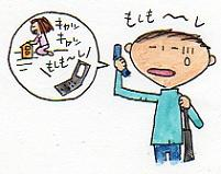 mosimosi064.jpg