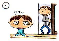 yofukasi071.jpg