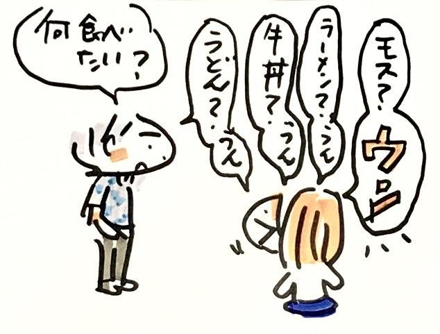 IMG_8835.JPG