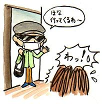 hinokikafun091.jpg