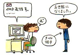 jyouhou083.jpg