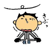 kannomodori.jpg