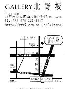 kitanozaka103.jpg